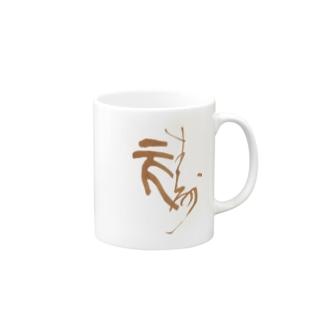 寿亥 Mugs