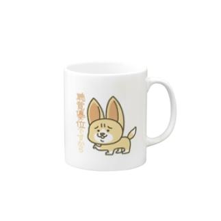 ミミ Mugs