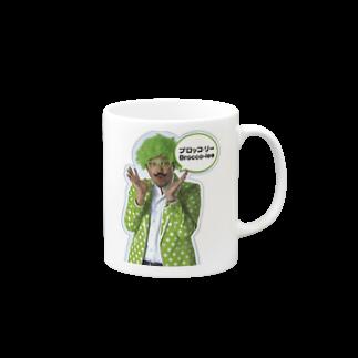 Shのブロッコ・リー Mugs