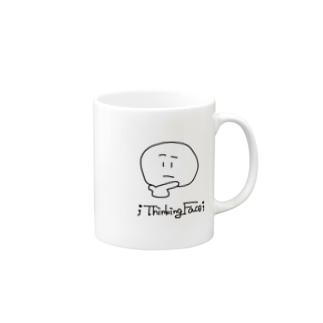 Thinking Face...? Mugs