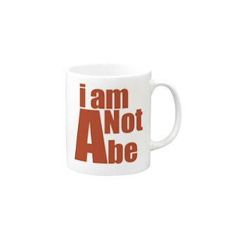 i am not Abe Mugs