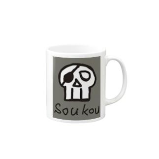 soukou Mugs