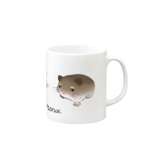 ロボロフスキーハムスター Mugs