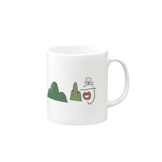 山崎 Mugs
