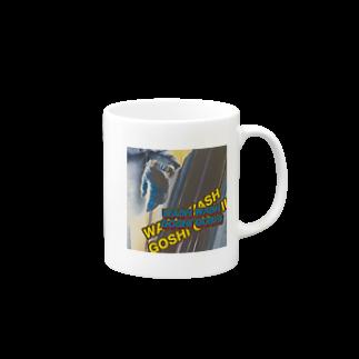 PoriporiのWASHWASH GOSHIGOSHI Mugs