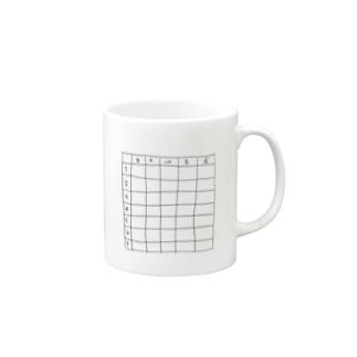 時間割表 Mugs
