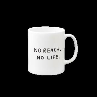 wlmのNo Reach, No Life. Mugs