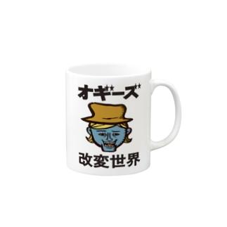 改変世界No.1 Mugs