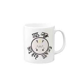 龍くん(ピンク) Mugs