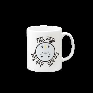 mi.の龍くん(ブルー) Mugs