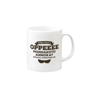 OPPEEEE★マグ Mugs