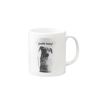giraffe baby?|ARATA HOUSE Mugs