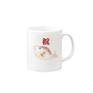 祝 めでたい Mugs