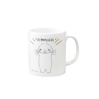 圧倒的成長マグカップ Mugs