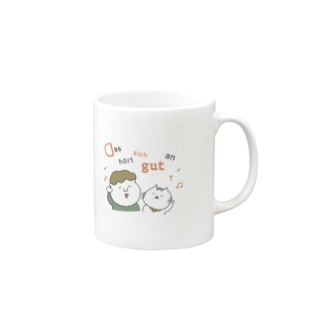 Das hört sich gut an: ドイツ語イラストグッズ Mugs