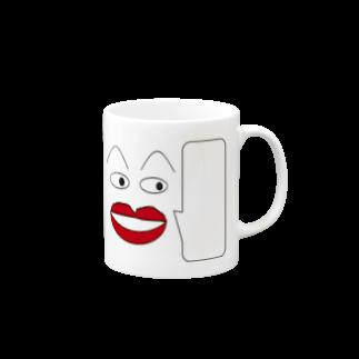 hidenozoのセリフはご自由に Mugs