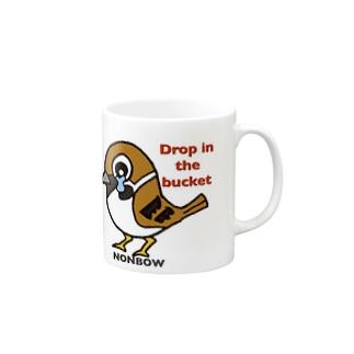 雀の涙 Mugs