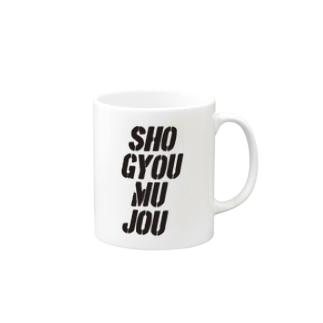 SHO-GYOU-MU-JO Mugs