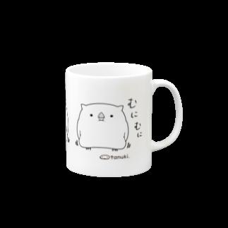 otanukiのしろふくろう【むにむに3連】 Mugs