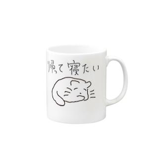 寝たい猫 Mugs