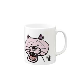 tmkym Mugs