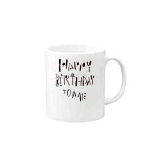 HBD-tome マグカップ