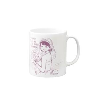かわいい顔の単なる女の子(ウェディング) Mugs