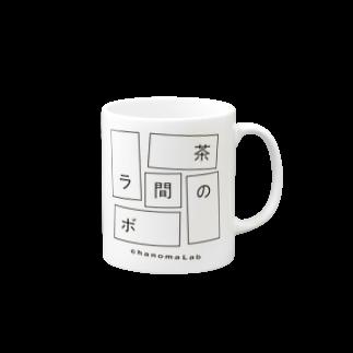 和樂★公式と非公式の間ショップの茶の間ロボ Mugs