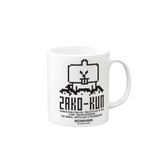8bitザコクン Mugs