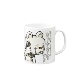 黒電話シュガ〜 マグカップ
