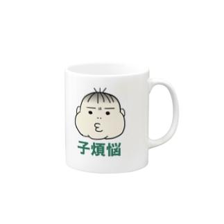 子煩悩860 Mugs
