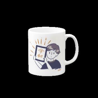 チチチ商店の新元号「令和」 Mugs