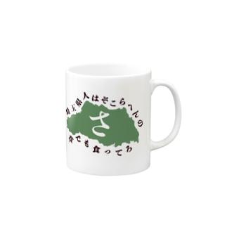 埼玉県 Mugs