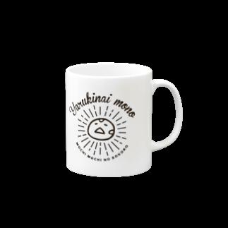 やるきないお店のやるきない太陽 Mugs