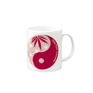Holy plant - Pink Mugs
