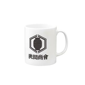 狭間商会ロゴA Mugs