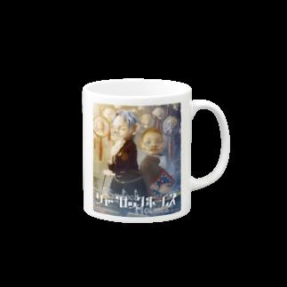sherlockgakuenのSherlock Holmes マグカップ
