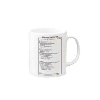 パスワードハッキング(クラッキング):プログラム:C言語:プログラマ:システムエンジニア:ネットワーク Mugs