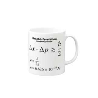 不確定性原理:量子力学:ハイゼンベルク:数式:物理学・科学・数学・学問 Mugs
