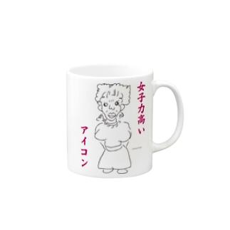 女子力高いアイコン Mugs
