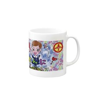 にんにのマグカップ Mugs
