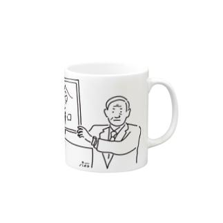 令和最初スーツ Mugs