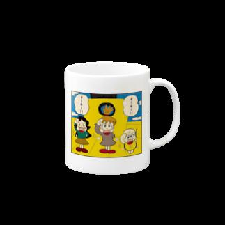 アシタモの冒険少女「オーキードーキー」 Mugs