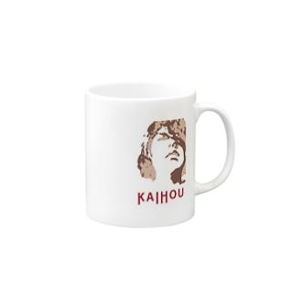 KAIHOUマグカップ Mugs