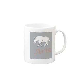ARIA WILD BOAR ROGO GRAY Mugs
