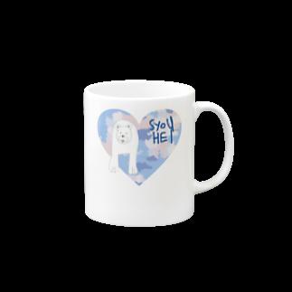 ★いろえんぴつ★の迷彩♡ホッキョクグマ マグカップ