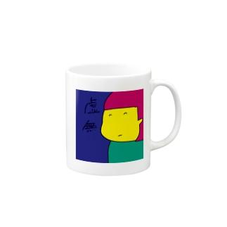 虚無 Mugs