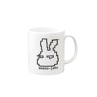 うさぎ0517のLuv it !★ウサギ02☆amano-jaku Mugs