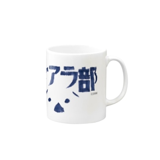 ドアラ部 Mugs