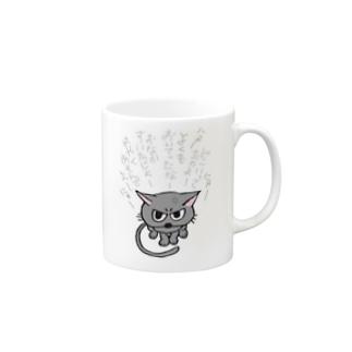 ふきげんねこ Mugs
